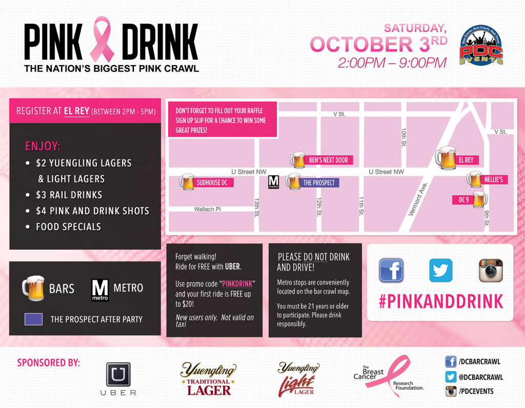 Pink and Drink 2015 route map - Washington, DC
